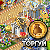 Скриншот игры Гномоград