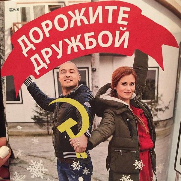 Крестная Татьяны Кирилюк о сценарии, оргах и сейшельцах
