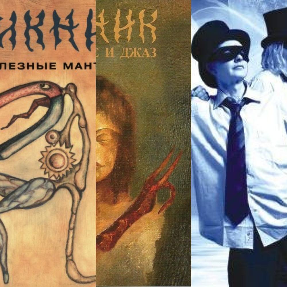 Группа «пикник» – одна из легенд отечественной рок-музыки.